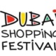 Dubai Shopping Festival (20 Oct 2020 – 10 April 2021)