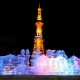Sapporo Snow Festival, Japan (11th - 18th February, 2019)