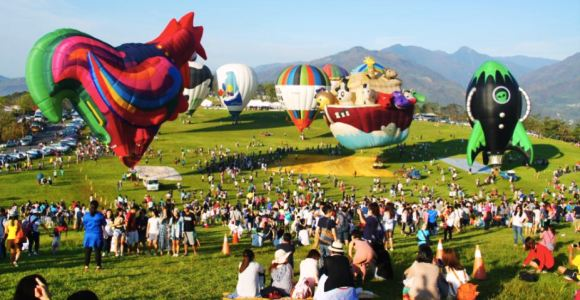 Taiwan Hot Air Balloon Festival - Taiwan (29th June 2019)