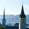 Swiss Classique