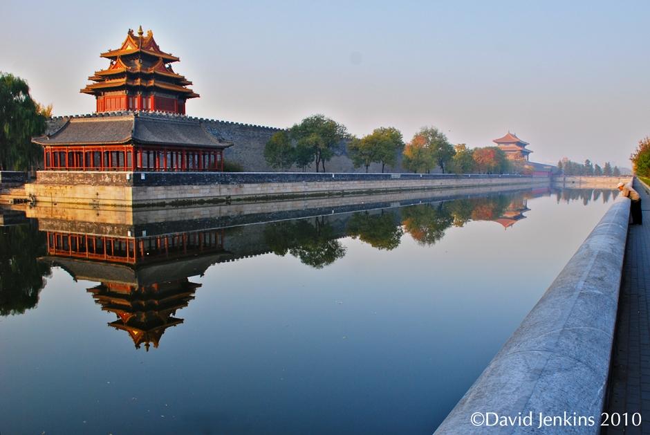Arrival Beijing