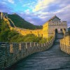 Wonders Of China With Cruise