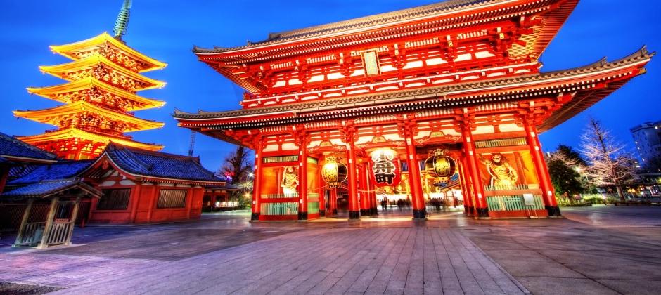 Tokyo | Half day city tour- 9:00 am (4 hrs)