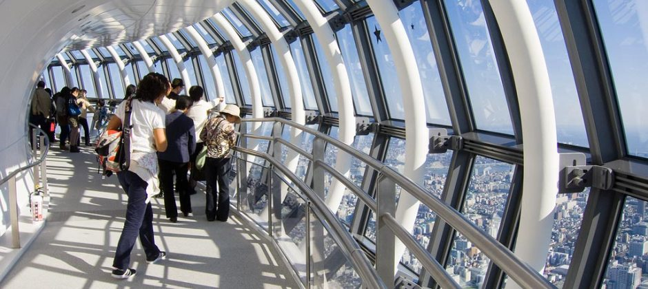 Tokyo: City Tour