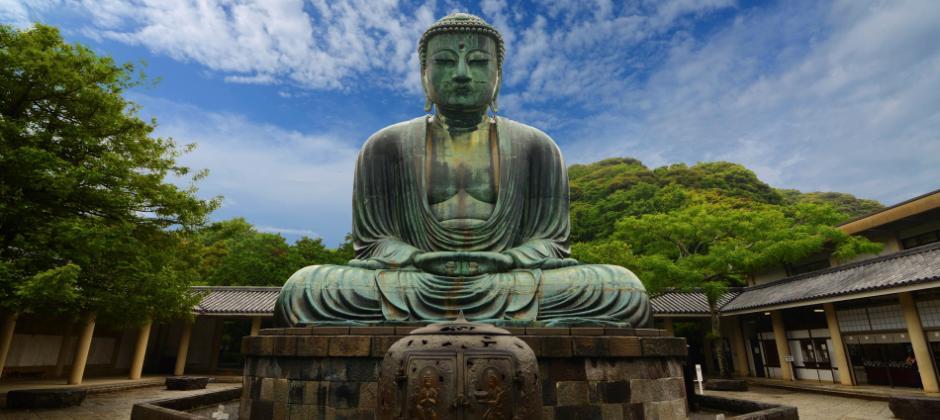 Tokyo: Excursion To Kamakura