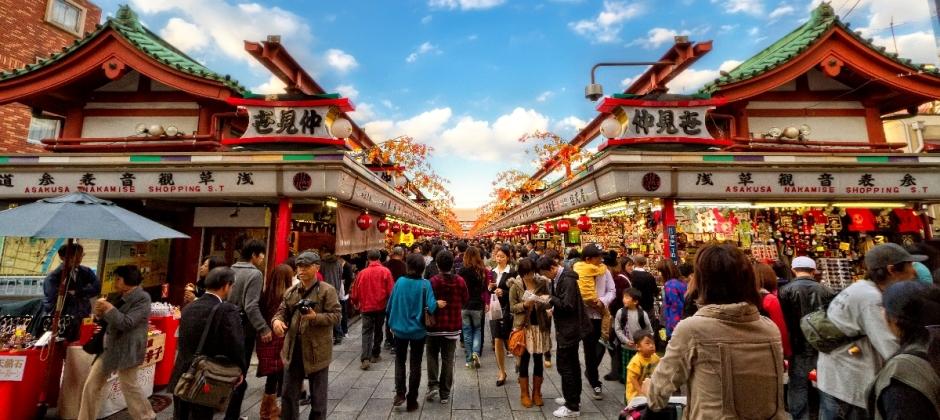 Depart Kyoto