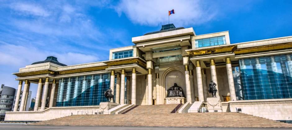Depart Ulaanbaatar