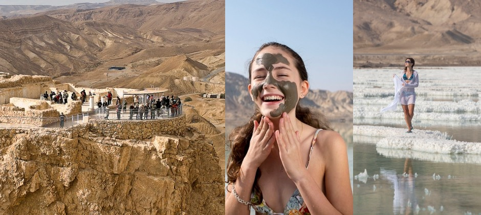 Jerusalem: Visit to  Massada & Dead Sea