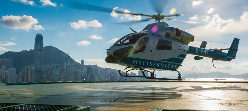 Hong Kong: Helicopter Tour of Hong Kong