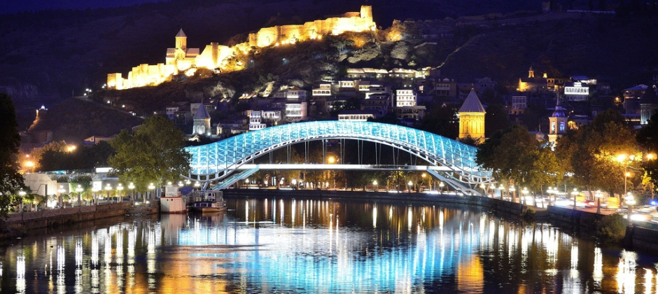 Depart Tbilisi