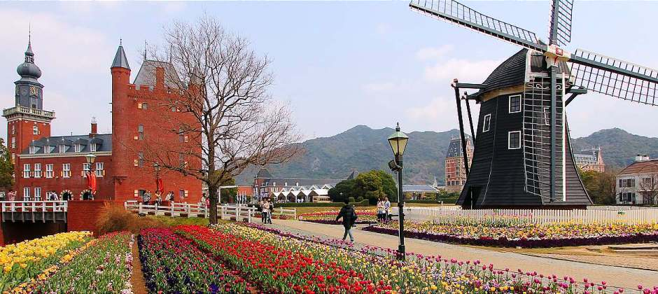 Huis Ten Bosch Theme park (B)