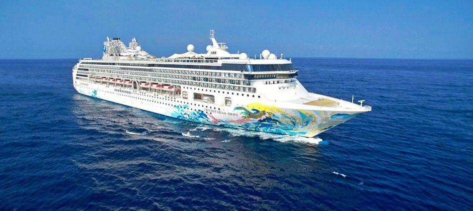 Genting Explorer Dream's Sydney Cruises Ex. Sydney