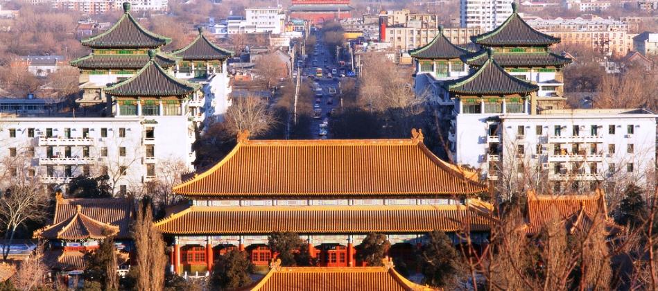 Arrive  Beijing