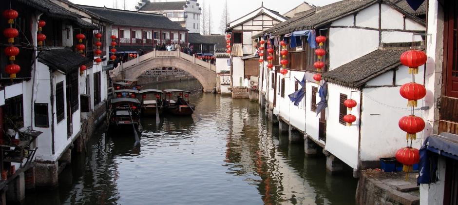 Shanghai  :  Zhujiajioa Water Village