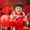Charming China