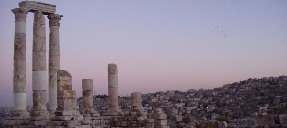 Depart Dead Sea – Amman